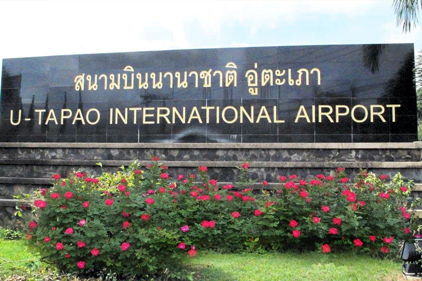 درباره فرودگاه بین المللی پاتایا