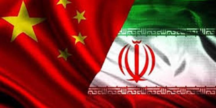 پکن: روابط تجاری معمول ما با ایران نباید قطع گردد