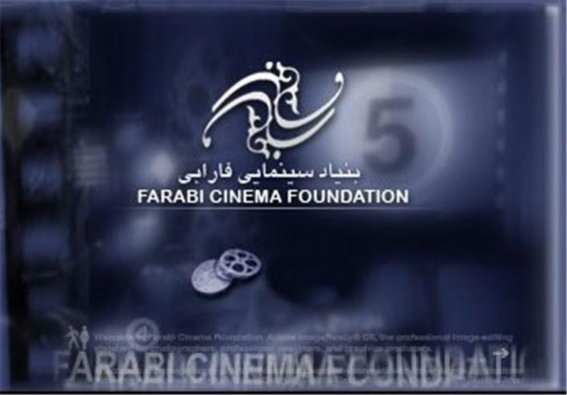 پنج فیلم ایران در ایتالیا جایزه گرفتند