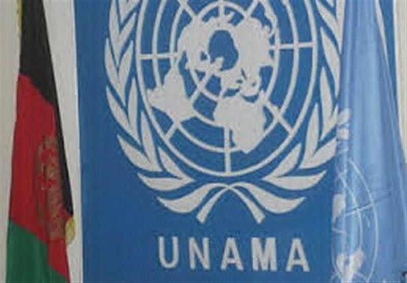 تمدید مأموریت سازمان ملل در افغانستان پس از تنش های چین و آمریکا