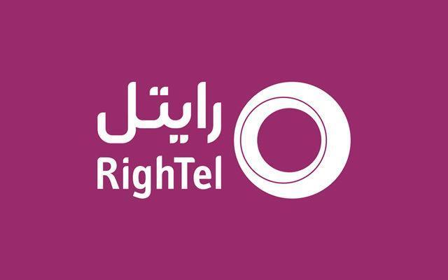 اطلاعیه سازمان تنظیم مقررات و ارتباطات رادیویی درباره انتصاب مدیرعامل جدید رایتل