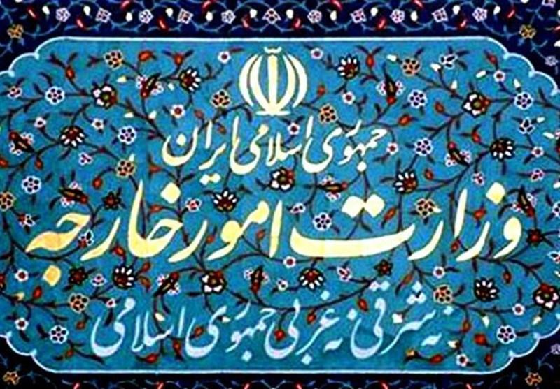 واکنش وزارت خارجه ایران به بیانیه سران 3 کشور اروپایی