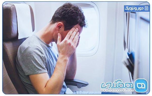 ترس از پرواز چیست، راه های غلبه بر آن کدامند؟
