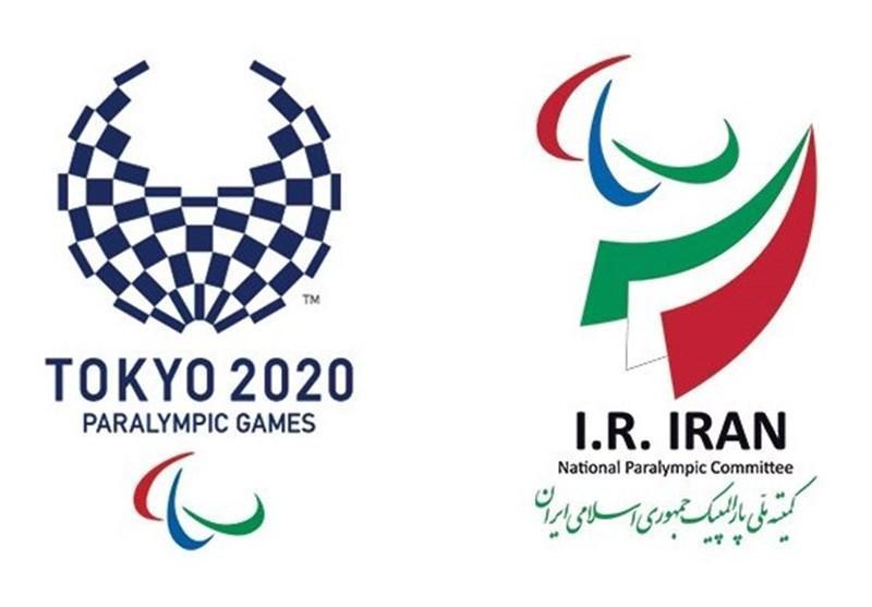 پرداخت کمک هزینه کادر فنی و ورزشکاران شانس مدال طلا بازی های پارالمپیک توکیو 2020