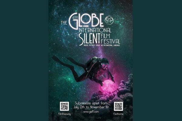 آثار راه یافته به جشنواره گلوب اعلام شد