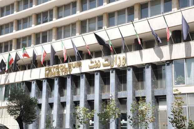 وزارت نفت ظرفیت های علمی کشور را به کار گرفته است