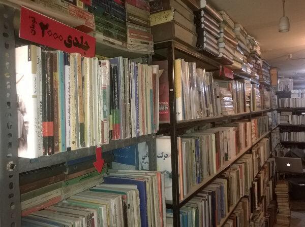 سرایت تخفیف های 50 درصدی به کتاب فروشی ها ، قاچاق کتاب های پرفروش کمر صنعت نشر را می شکند