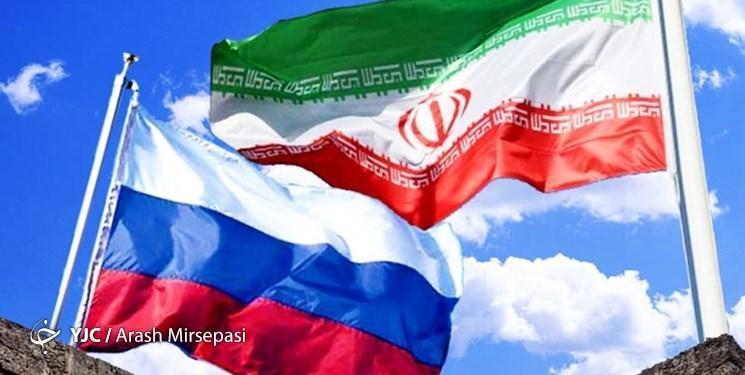 سفارت ایران در مسکو اطلاعیه ای صادر کرد