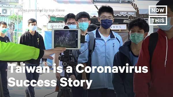 چرا تایوان بدون قرنطینه در کنترل کرونا پیروز شد؟