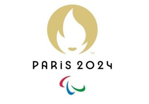 تعداد سهمیه ها و رشته های حاضر در المپیک پاریس دسامبر تعیین می گردد