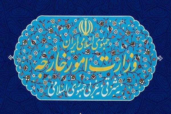 ایران از انتخاب اعضای جدید شورای امنیت سازمان ملل استقبال کرد