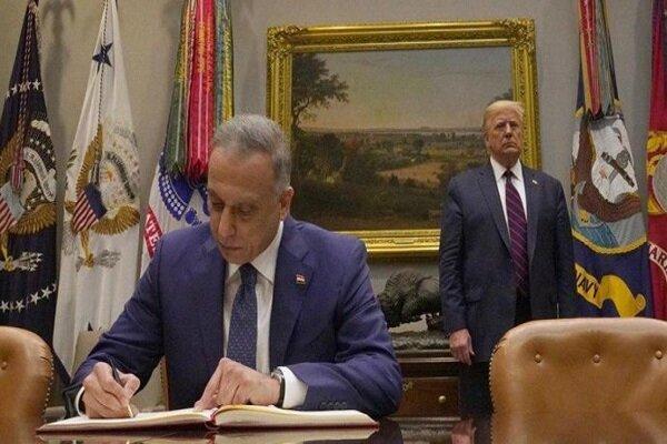 الکاظمی با شرکت ورشکسته آمریکایی قرارداد امضا نموده است