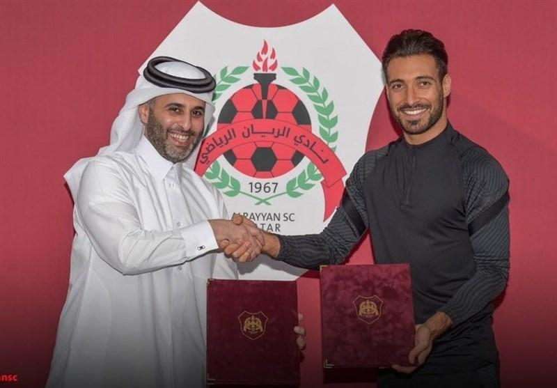 شجاع خلیل زاده به الریان قطر پیوست، بوسه بر لوگوی پیراهن جدید!