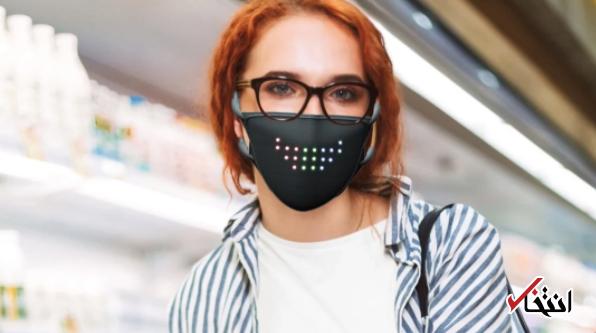 ماسک صورت هوشمند با 60 گزینه متفاوت