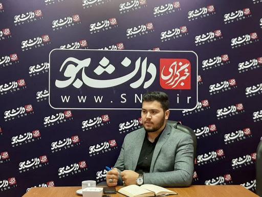 مجمع ماهیانه اتحادیه جامعه اسلامی دانشجویان به صورت مجازی برگزار گردید، اعلام نتایج 3 انتخابات اتحادیه