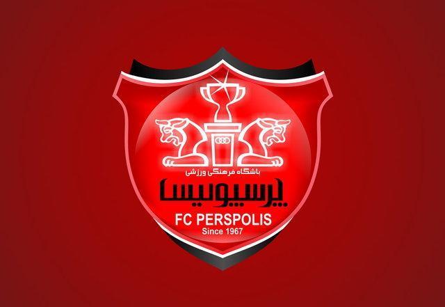 واکنش باشگاه پرسپولیس به شکایت النصر