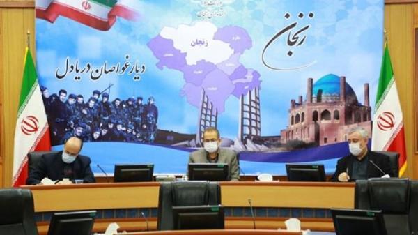 توسعه صادرات استان زنجان با شناسایی ظرفیت های خالی تولید