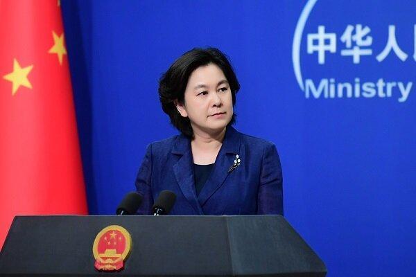 موضع پکن در مورد غنی سازی 20 درصد اورانیوم در ایران اعلام شد