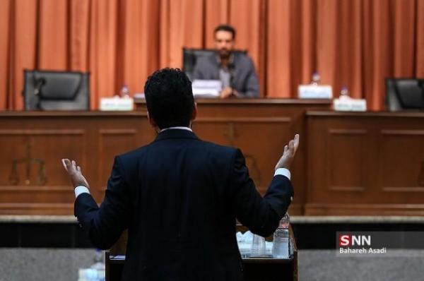 هیئت داوری چگونه می تواند یک طرفه به قاضی رود؟ ، داوری برای دولت و علیه ملت