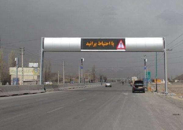 خبرنگاران تابلوهای اطلاع رسانی اصفهان روزانه 5 هزار پیام منتشر می کنند