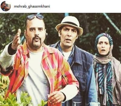 خاطره جالب مهراب قاسم خانی از سریال سارق و پلیس