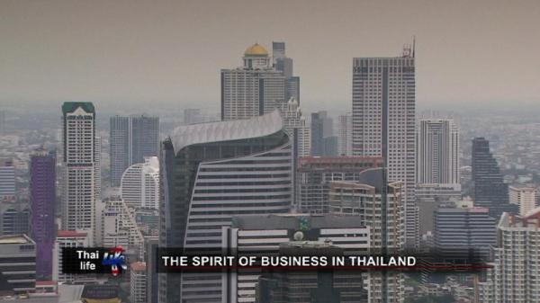 کارگر مقرون به صرفه، بخشودگی مالیاتی: تایلند، بهشت سرمایه داران اروپایی