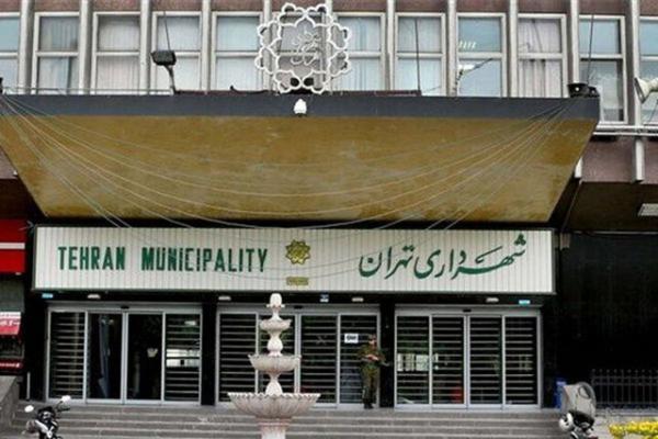 داود گودرزی سرپرست سازمان بازرسی شهرداری تهران شد
