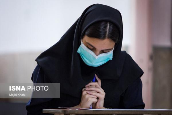 اعلام نتایج نهایی آزمون کارشناسی رشته های علوم پزشکی دانشگاه آزاد