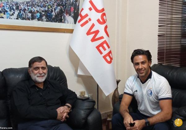 اولین جلسه فرهاد مجیدی با مدیرعامل تازه استقلال